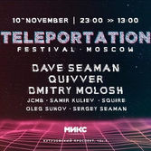 Teleportation (Moscow Festival)