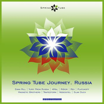 Spring Tube Journey. Russia