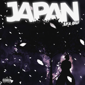 Japan (prod.by weighty)
